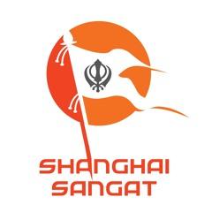 Shanghai Gurdwara Sahib