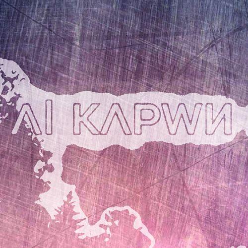 Al Kapwn's avatar