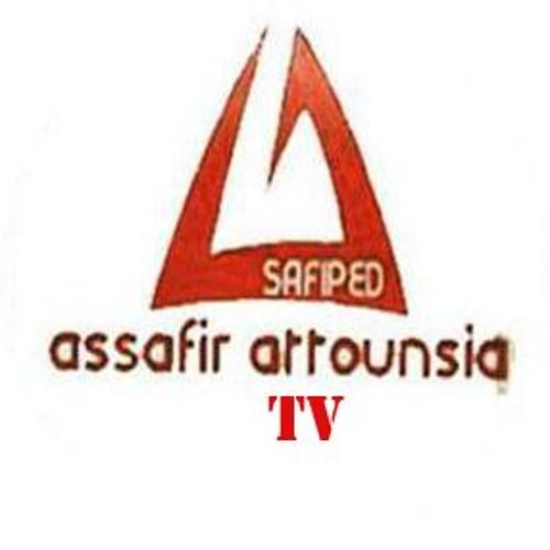 AssafirAttounissia's avatar