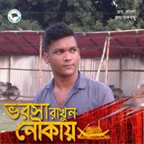 JB Jahangir Alam's avatar