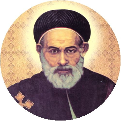 Anba Abraam Long Point's avatar