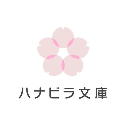 Hanabira Bunko's avatar