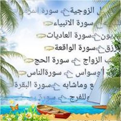 Alaqqsa Jamaa's avatar
