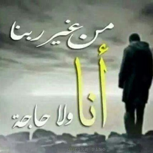 حازم زوما 01121142010's avatar