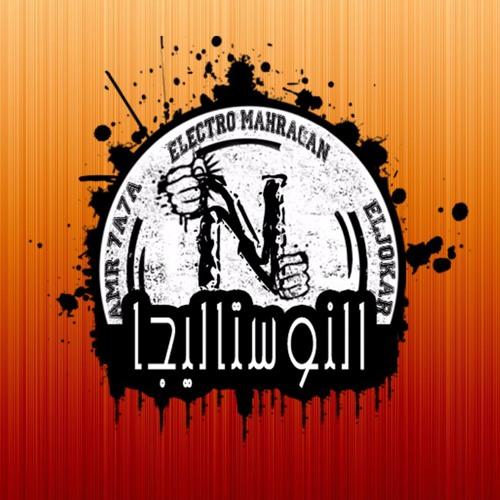 نوستاليجا|Nustaliga's avatar