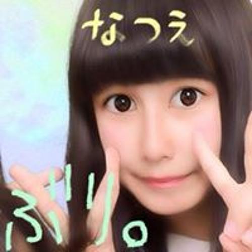 Natsue Seki's avatar