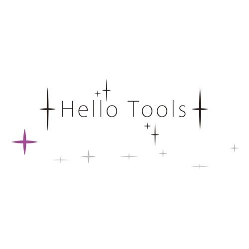 Hello Tools's avatar