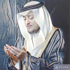 قناة تلاوات القارئ عامر أحمد المهلهل