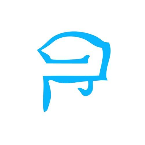 DISKA FUTI's avatar