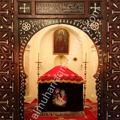 Al-Muharraq Monastery's avatar