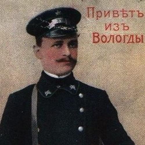 vologdahistory's avatar