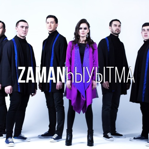 Группа Заман / Zaman Band's avatar