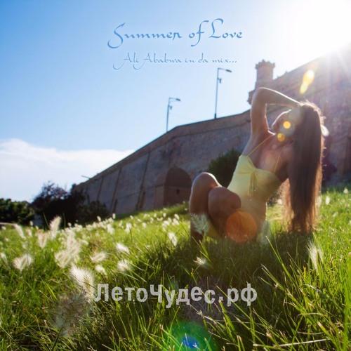 SummerOfWonders.com's avatar