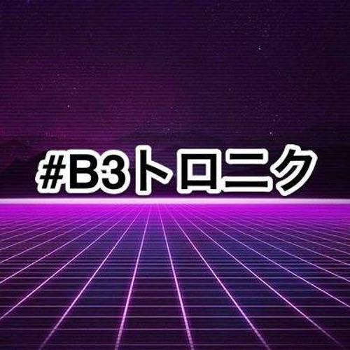 B3TRONIC's avatar