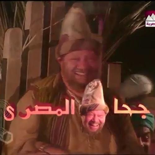 tarek mohamed's avatar