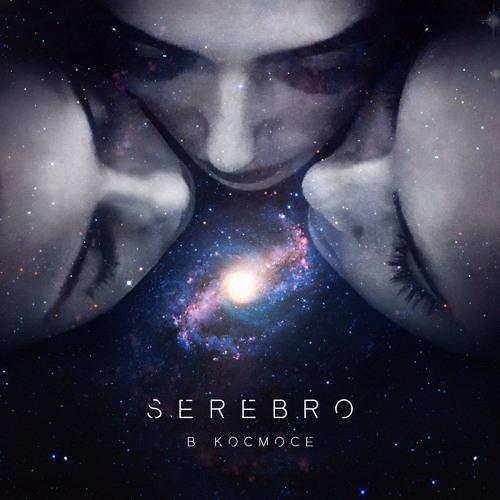 SEREBRO's avatar