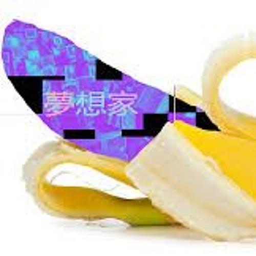 Bananiel's avatar