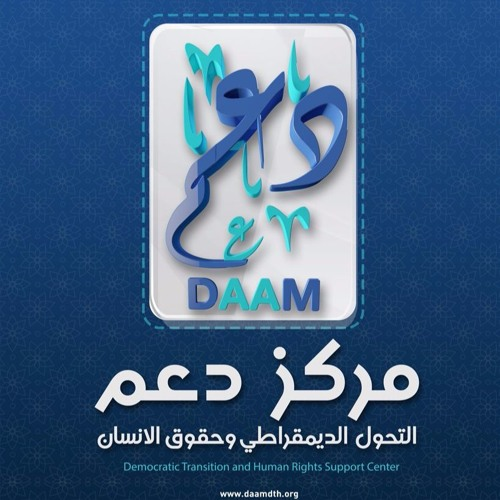 DAAM CENTER's avatar