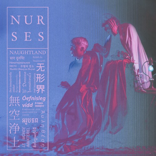 Nurses's avatar