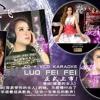 Download mp3 罗飞飞 - 往事只能回味 【Wang Shi Zhi Neng Hui Wei】 music baru