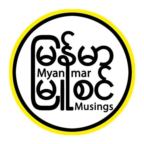 Myanmar Musings's avatar