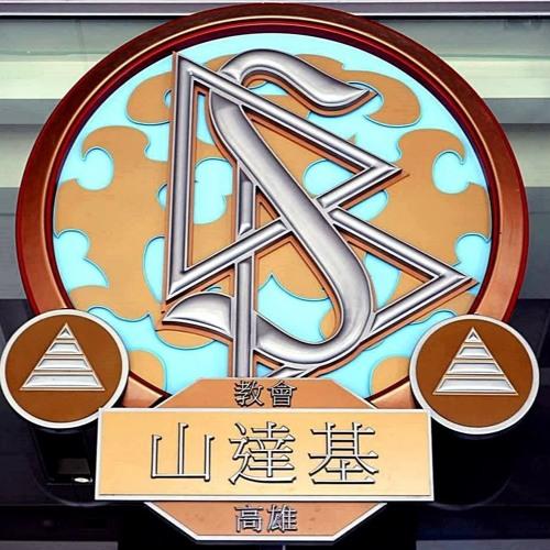 Scientology's avatar