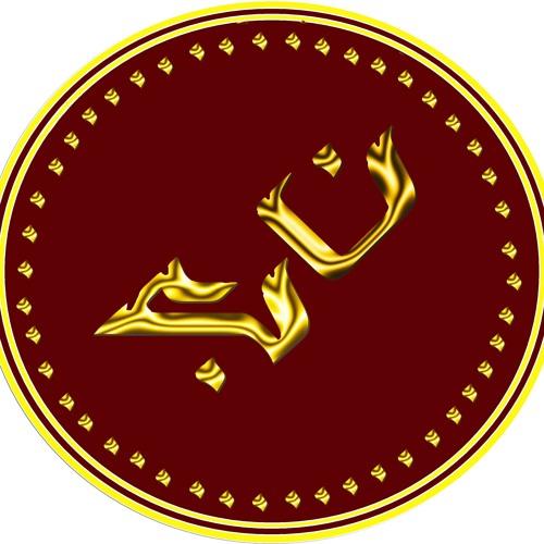 Nurun Bekcisi's avatar