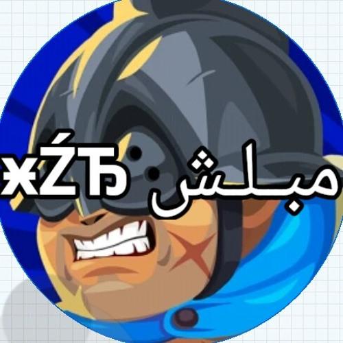 م ب ل ش Xzb's avatar