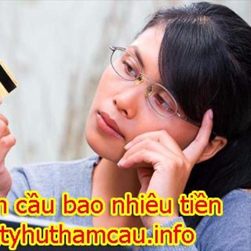 ruthamcaugiare's avatar