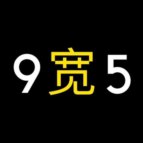 905-Sound's avatar