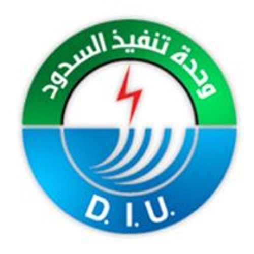 وحدة تنفيذ السدود Dams Implementation Unit's avatar