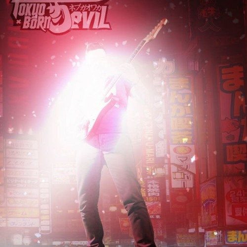 Tokyo Born Devil's avatar