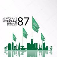 الله يعز الدار ماجد المهندس اغنية اليوم الوطني السعودي By Saudis At Xavier Uinversity