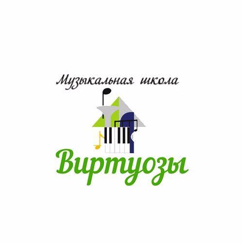 Виртуозы Алматы's avatar