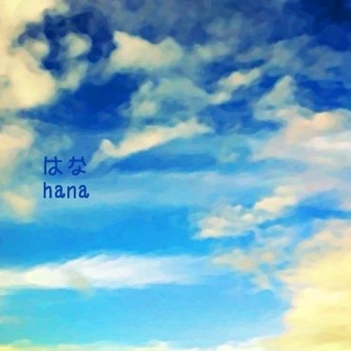 hana_f's avatar