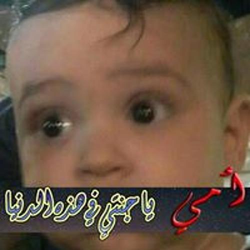 سامح الجمل's avatar