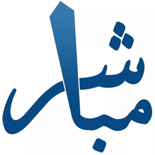 Mubasher.CU's avatar