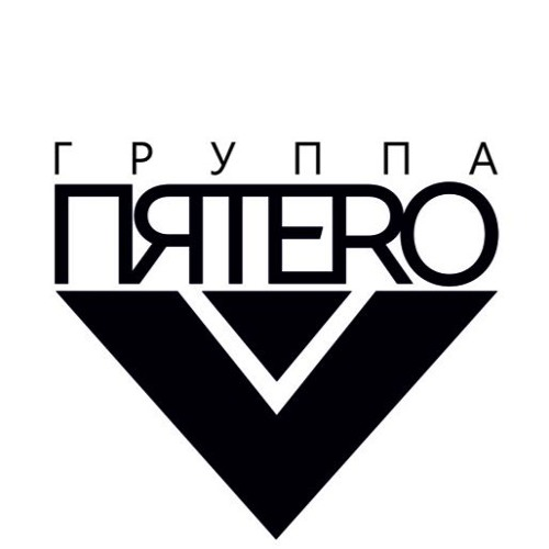PYATERO group's avatar