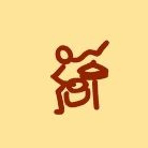 DRS6's avatar