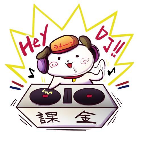 katahotori's avatar