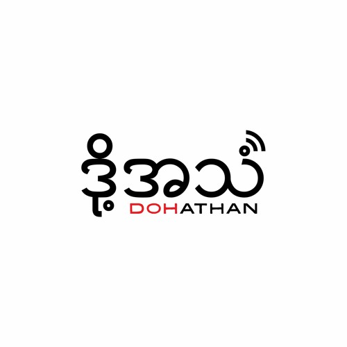Doh Athan - Our Voice's avatar
