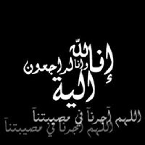 Galal Mohamed's avatar