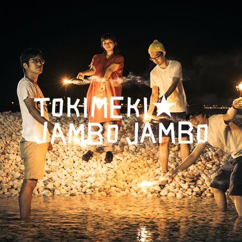 TOKIMEKI☆JAMBOJAMBO's avatar