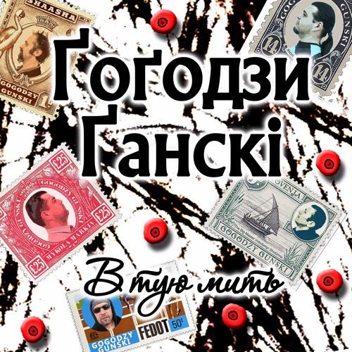 Gogodzy Ganski's avatar