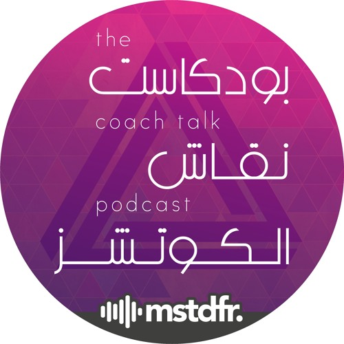 The Coach Talk Podcast's avatar