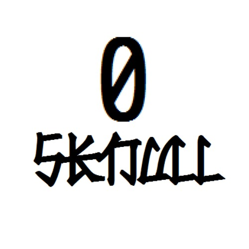 SKNULL's avatar