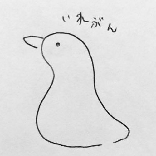 11's avatar