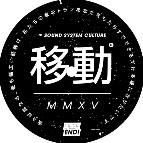 DeepEnd! - 移動's avatar