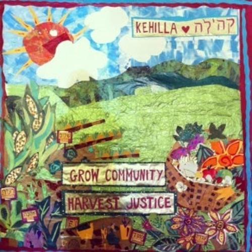 Kehilla Synagogue's avatar