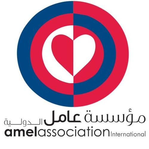 Amel Association's avatar